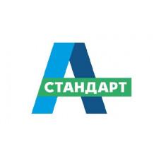 Антигололедные реагенты А-СТАНДАРТ. Лучшее предложение!