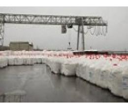 Соль техническая (концентрат минеральный галит) от 4,79 р/1кг