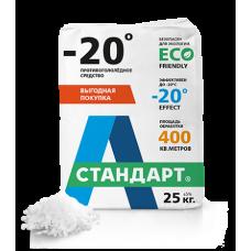 Антигололёдный реагент А-Стандарт -20°C (25кг)