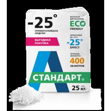 Антигололёдный реагент А-Стандарт -25°C (25кг)