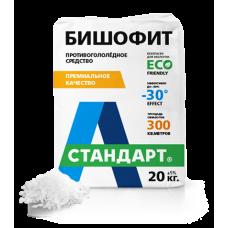 Антигололёдный реагент А-Стандарт БИШОФИТ -30°C (20кг)