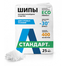 Антигололёдный реагент А-Стандарт ШИПЫ -30°C (25кг)