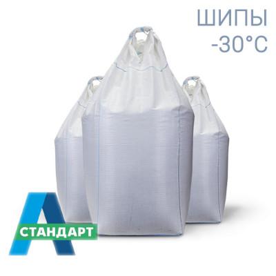 Антигололёдный реагент А-Стандарт ШИПЫ -30°C (1000кг)