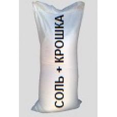 Смесь антигололедная (соль с гранитной крошкой 2-5мм) 50 кг