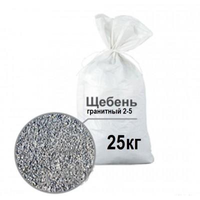 Гранитная крошка 2-5 мм расфасованная в мешки по 25 кг