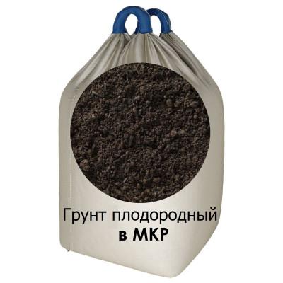 """Грунт плодородный (просеянный почвогрунт) """"Эконом"""" МКР 1000л/1м3"""