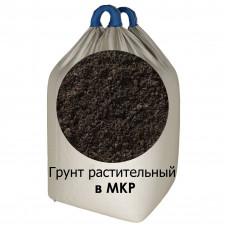 """Грунт растительный (лёгкий торфяной """"чернозём"""") МКР 1000л/1м3"""
