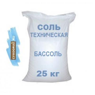 Соль техническая (галит) 25 кг Руссоль Бассоль Тип С или Д