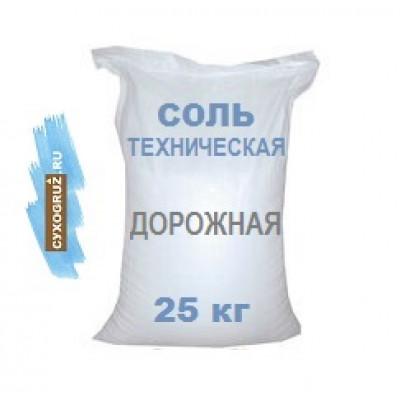 Соль для посыпки дорог от гололёда (меш. 25 кг)