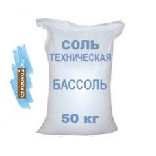 Соль техническая (галит) 50 кг Руссоль Бассоль Тип С