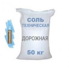 Соль для посыпки дорог от гололёда (меш. 50 кг)