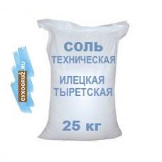 Соль для котельных БЕЛАЯ (Илецк/Тыреть) 25 кг