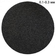 Купершлак для гидроабразивной резки 0,1-0,3 (1т)