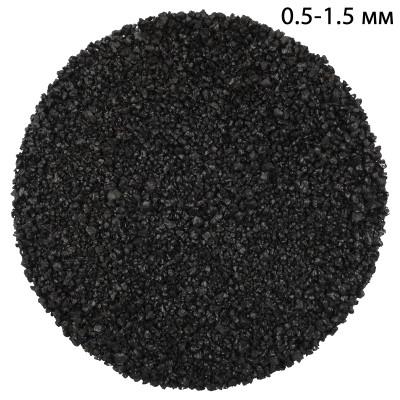 Купершлак мелкий 0,5-1,5 (1т)