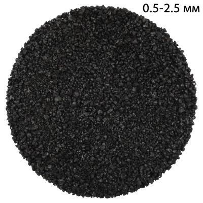 Купершлак крупный 0,5-2,5 (25кг)