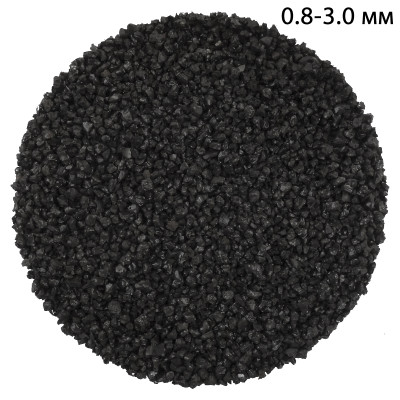 Купершлак очень крупный 0,8-3,0 (25кг)