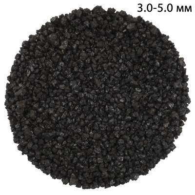 Купершлак очень крупный 3,0-5,0 (25кг)
