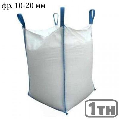 Мраморная крошка 10-20 мм Иркутск (МКР 1000 кг)