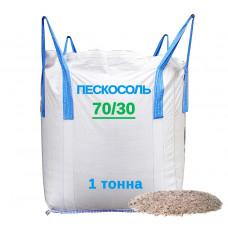 Песчано-соляная смесь в МКР (70% песка и 30% соли)