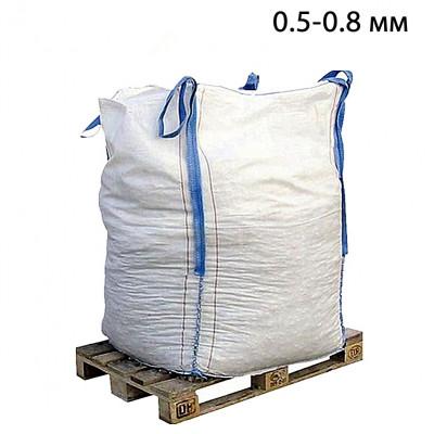 Пескоструйный песок окатанный фр. 0,5-0,8 в МКР (1т)