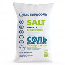 Соль таблетированная универсальная Мозырьсоль для фильтров умягчения воды (меш. 25 кг) Salt tablets Universal Mozir