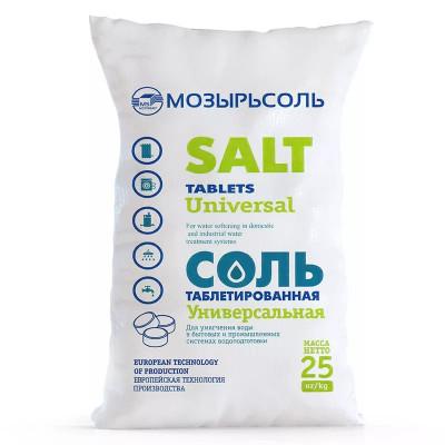 Соль таблетированная Мозырьсоль для фильтров умягчения воды (меш. 25 кг)