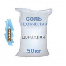 Соль дорожная (для посыпки дорог от гололёда) меш. 50 кг