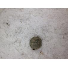 Соль техническая (галит) - Илецк ТУ 2111-044-00352851-05 Тип С / Сорт Высший