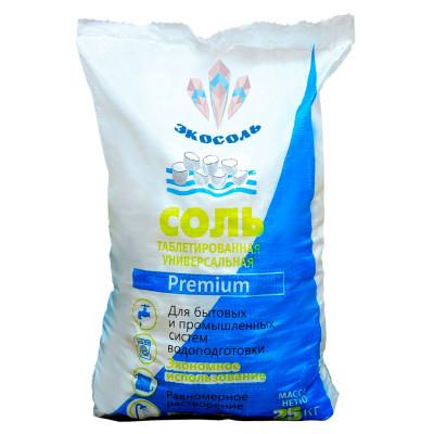 Соль таблетированная ЭКОСОЛЬ (Иран/Астрахань) 25 кг