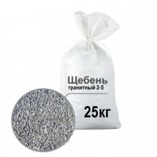 Щебень гранитный 2-5мм в мешках (25кг)