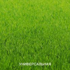 Травосмесь УНИВЕРСАЛЬНАЯ. Газонная трава для разных типов газонов