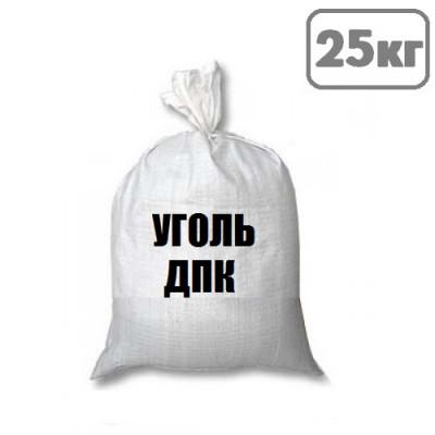 Каменный уголь ДПК 50-200 (в мешках 25 кг)