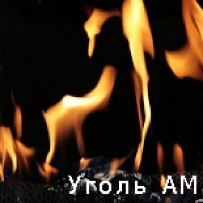 Уголь Антрацит АМ 15-40 (россыпью)
