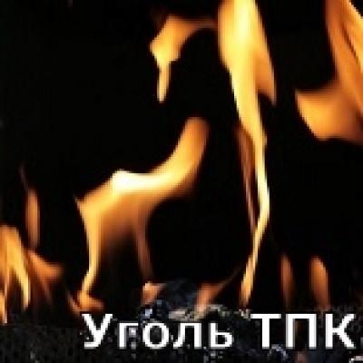Каменный уголь ТПК/ТКО 50-200/50-100 (россыпью)
